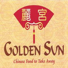 Golden Sun App Icon