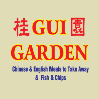 Gui Garden logo 1