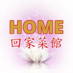 home-app-icon