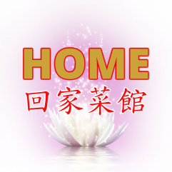 home-app-icon