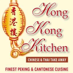 hongkongkitchenappicon14746753585191