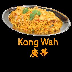kongwahappicon