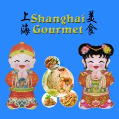 shanghai App icon