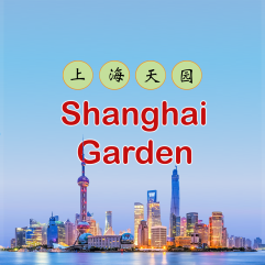 shanghai graden icon