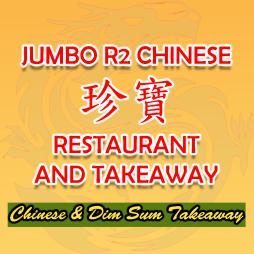 Jumbo R2 Logo1024