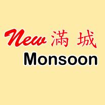 New monsoon logo