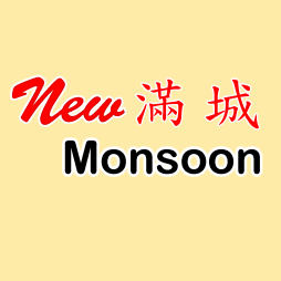 New monsoon logo
